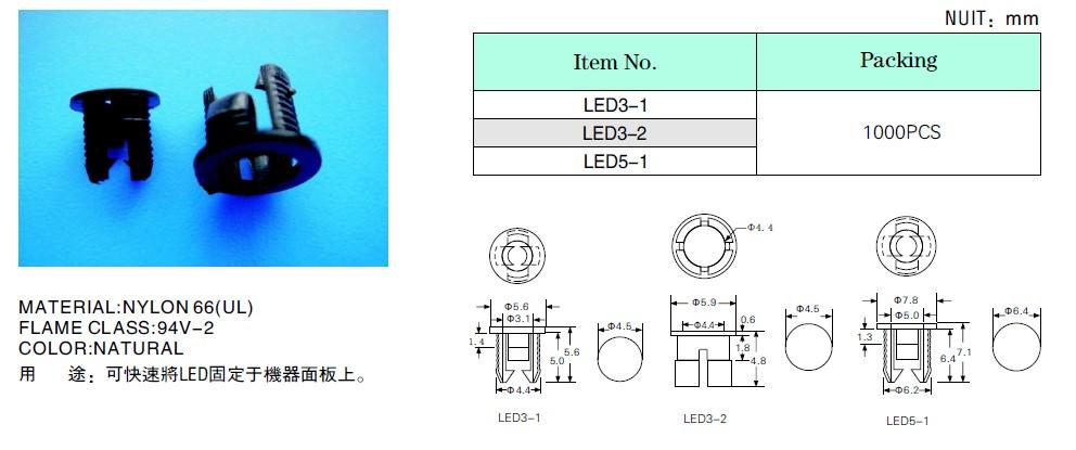 【led灯座】价格,厂家